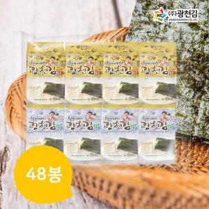 김병만의 광천김 재래+파래도시락김 16단 X3팩(총48봉)
