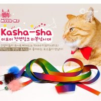 미요미 천연밍크 리본 고양이 낚시대/색상랜덤 고양
