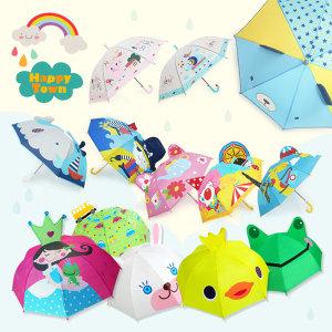 캐릭터입체우산 모음전/아동우산/입체우산/어린이우산