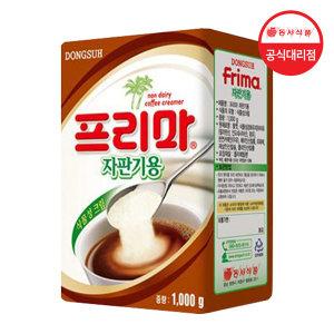 동서 프리마 1kg 12개 자판기용 식물성크림 커피프림