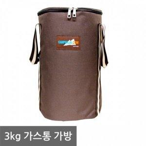 캠프가자 해바라기버너 가방/3KG수납가방/버너가방