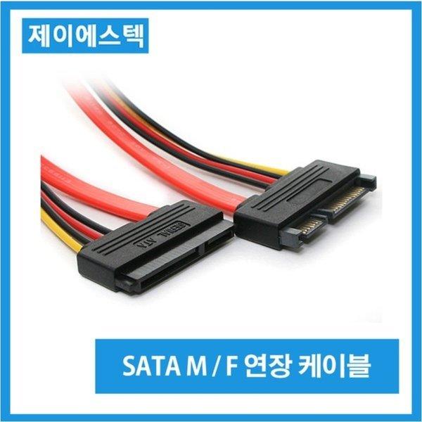 케이블/SATA케이블/SATA전원케이블/연장케이블