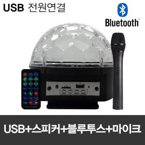 클럽/싸이키/노래방/나이트/특수램프/무대/조명