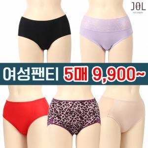 팬티/여자/여성/속옷/면/인견/누디라인/미디/맥시