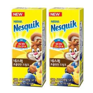 동원 네스퀵 초콜릿맛 드링크 180mlx32팩 초코우유