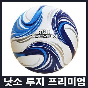 신형 낫소 투지 프리미엄 축구공 SSTP 4호 5호 축구