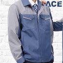 ACE-1601 춘추점퍼 단체 작업복 유니폼 근무복 사무복