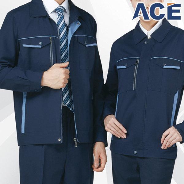 에이스 춘추유니폼/ACE-1603/작업복/점퍼/바지/근무복