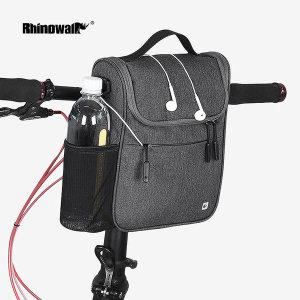 RHINOWALK 자전거 가방 핸들 거치 레인커버 RK18995