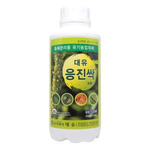 대유 응진싹 친환경농약 500ml