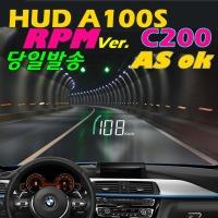 HUD A100S C200 자동차 헤드업디스플레이