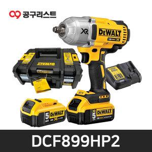 디월트 DCF899HP2 하이토크 충전임팩렌치 18V 5.0Ah