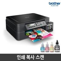 DCP-T310 무한잉크복합기 정품 프린터 인쇄 복사 스캔