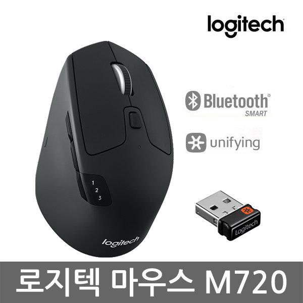 로지텍코리아 정품 무선마우스 M720