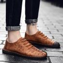 여름 펀칭 신발 남성 단화 스니커즈 MS603