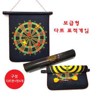 보드게임 다트 양면 롤다트 개별포장 다트게임_소