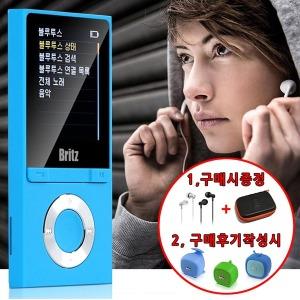 BZ-MP4580BL 8GB 메모리 내장 MP3 멀티 플레이어