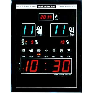 대형 달력시계 모음/시간자동 온습도 전자시계 벽시계