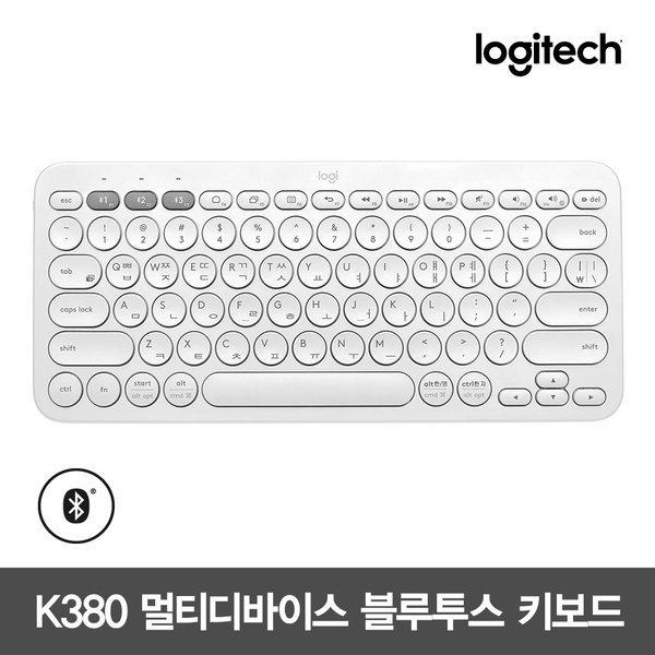 로지텍코리아 K380 블루투스 키보드 퓨어화이트 /456