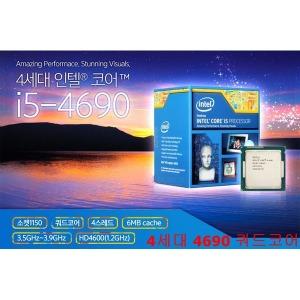 (중고) 인텔 코어i5 하스웰 리프레시 4690 3.5G 쿼드