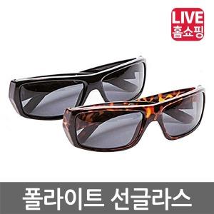 폴라이트 선글라스 HD 고선명 압축렌즈 편광 선글라스
