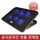 :FOR LG LGC-S2 블랙 노트북 쿨링패드 거치대 받침대
