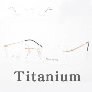골드 무테 티타늄 안경 무게 12g 가벼운 무테안경테