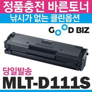 MLT-D111S SL-M2024 M2077 M2074F M2078 M2027 FW W