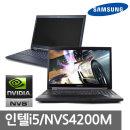 A급중고 삼성/LG/HP 중고노트북 SSD장착WIN7 NT200B5B