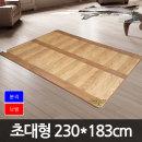 대청마루 전기 장판 매트 초대형 2난방 (230 x 183cm)