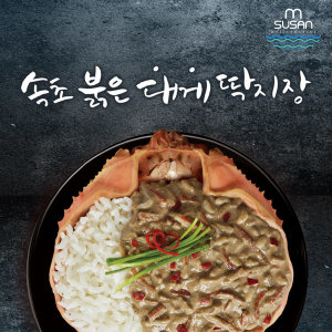 맛있는반찬 속초 붉은대게딱지장 3입번들 무료배송
