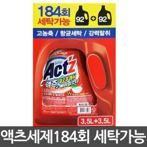 액츠 데오후레쉬+베이킹소다 3.5Lx2개/겸용/세탁세제