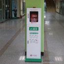 자동제세동기 AED 충격기 라디안 (스탠드형) 제품