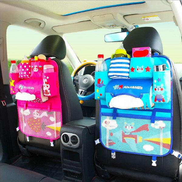 차량용 영유아 어린이 수납포켓 백시트 뒷좌석 수납함