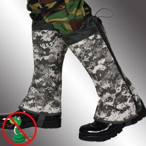 M9 스패츠 뱀퇴치 안전 치마 지퍼 벌초 심마니 각반