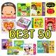 (애플비/블루래빗)(3권이상사은품)인기상품 BEST 50 (동요/퍼즐/그림책/사운드북)