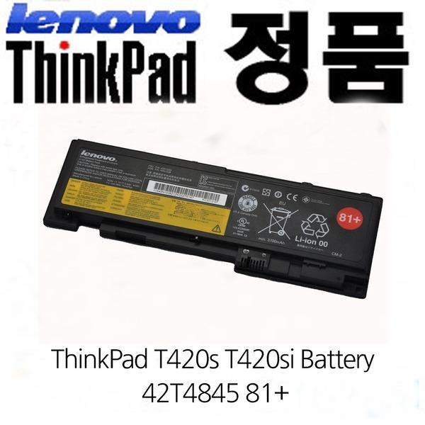 Lenovo 정품 ThinkPad T420s T420si  42T4845 81+