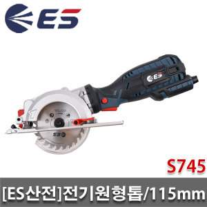 ES산전 원형톱/S745/4.5인치/115mm/톱날3개포함/스킬