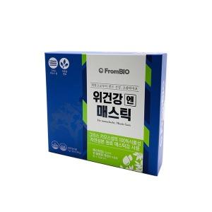 프롬바이오 위건강엔 매스틱 3g x 15포 2통 /HY