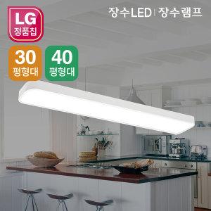 소프트 LED주방등 50W LED조명 LED등 LED홈조명