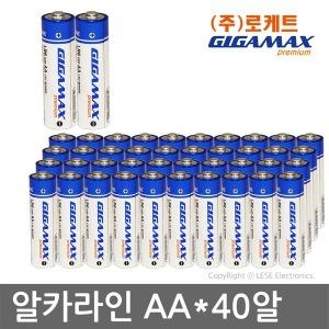로케트기가맥스 알카라인건전지 AA x40알/ LR6