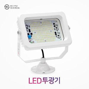 지오 LED투광기 100W 화이트 주광색 / 간판등 투광등