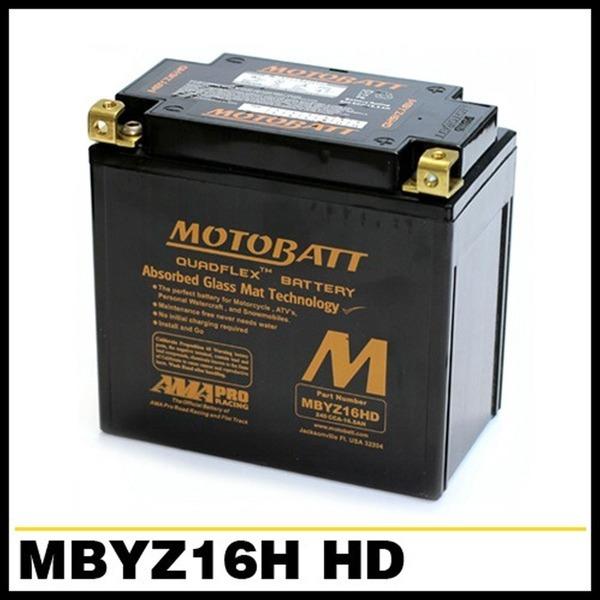 모토배터리 MBYZ16H HD-MOTOBATT AGM 할리 배터리