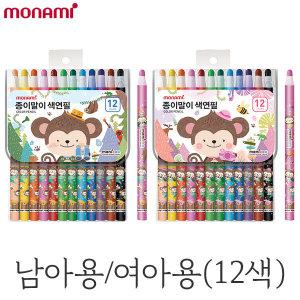 모나미 모니주 축지식 색연필 12색