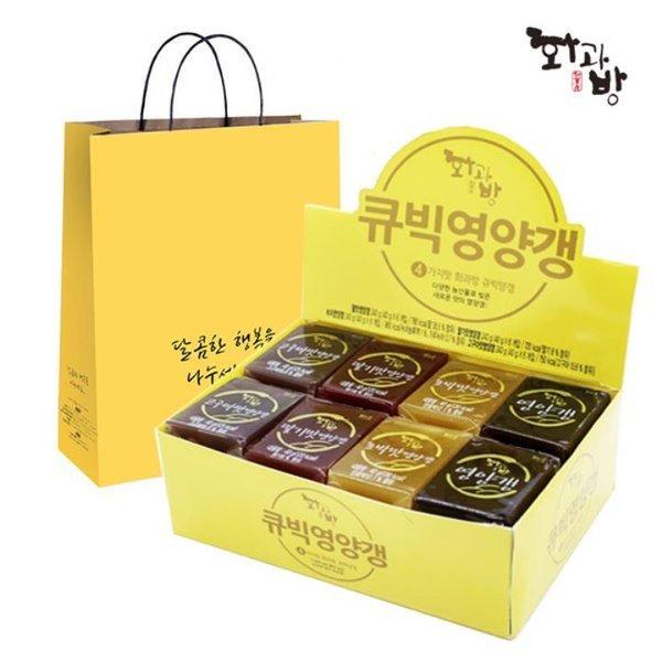 큐빅 영양갱(40gx24입)+쇼핑백