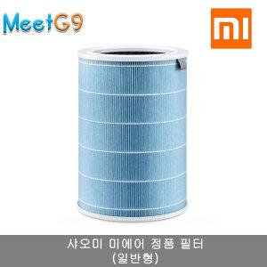 샤오미 미에어 정품 필터(일반형)/무료배송