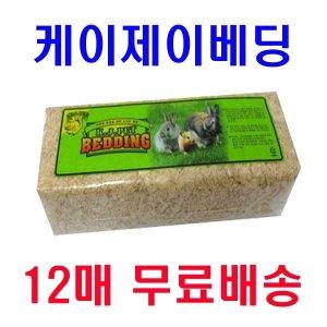 케이제이베딩12개/KJ베딩/햄스터베딩/소동물베딩/톱밥