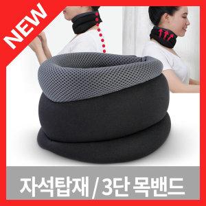 여사짱 거북목 일자목 교정기 목견인기 목디스크 운동