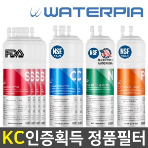 W 워터피아 나노케어 정수기 필터 세트 구매 부품