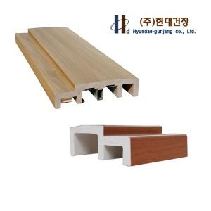 PVC발포문틀/문틀/ABS도어문틀/현대홈아트/현대건장